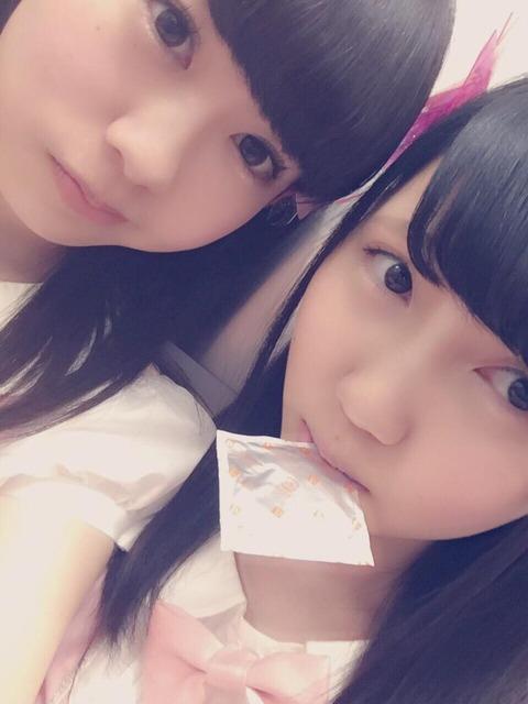【速報】SKE48村井純奈ちゃんの咥えてたコンドームの種類が判明