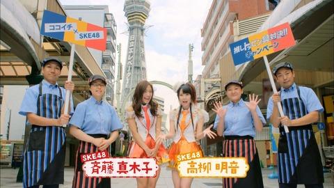 【朗報】SKE48のおかげでココイチが過去最高益