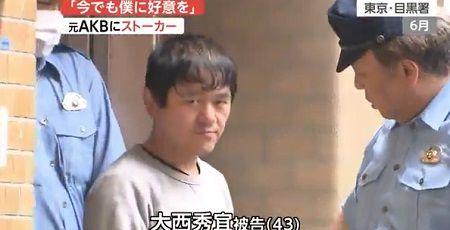 元AKB岩田華怜さんにストーカーして逮捕された男、懲役4ヶ月執行猶予3年の判決が下る…