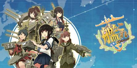 【艦これ】艦これのアニメをゲーム内容に忠実にすると・・・