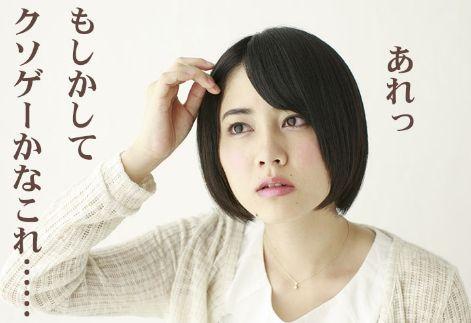ソニー吉田修平氏、『ノーマンズスカイ』とかいうクソゲーを持ち上げすぎたコトを謝罪す