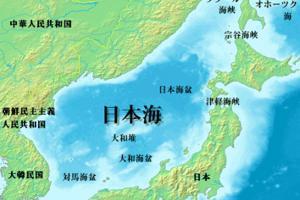 """韓国さん「トランプ大統領が東海を""""日本海""""と発言した。米国務省も『米国の公式表記』としている…」←動揺を隠せない模様www"""