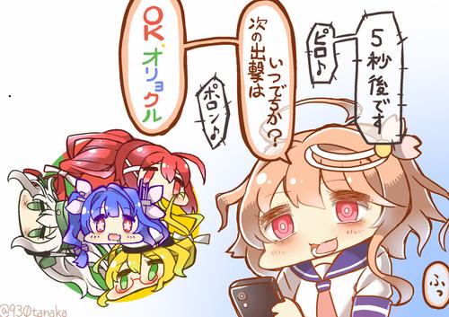 【艦これ】艦これAndroidと潜水艦たち 他なごみネタ