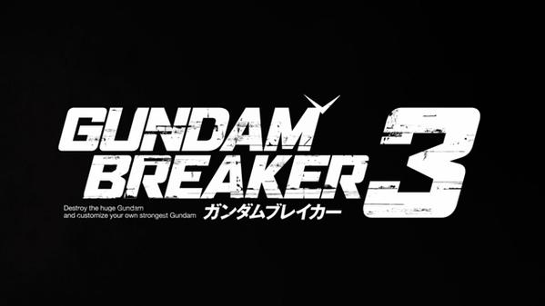 【予約開始】 PS4/PSV『ガンダムブレイカー3』 Amazonで予約開始きたぁあああああああ