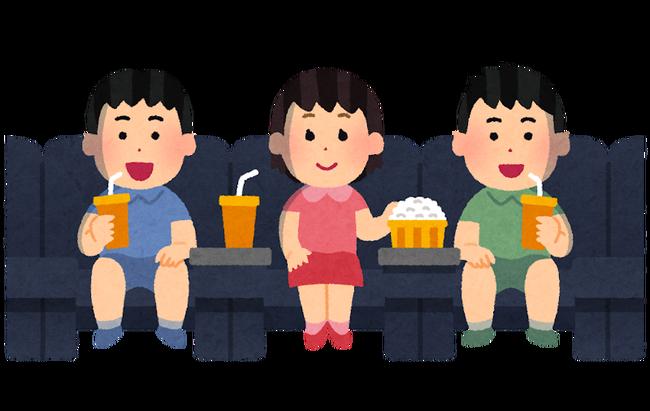 映画館に『全く行かない』若者はなんと45%!!『年に1回以下』が22%!!ほとんどがネットの配信を利用