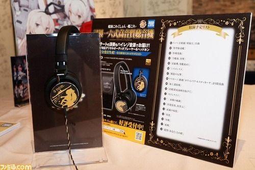 【艦これ】試製一六式高音質聴音機メディア試聴会リポートが公開!体験会は7月30日(土)8月6日(土)の2日間を予定 他小ネタ情報まとめ