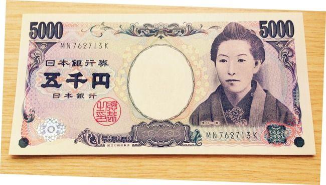 【美人になりすぎ】 5千円札(樋口一葉)に自動メイク機能のアプリを使ってみた結果wwwww