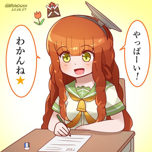 【艦これ】テスト中のデ・ロイテル 他なごみネタ