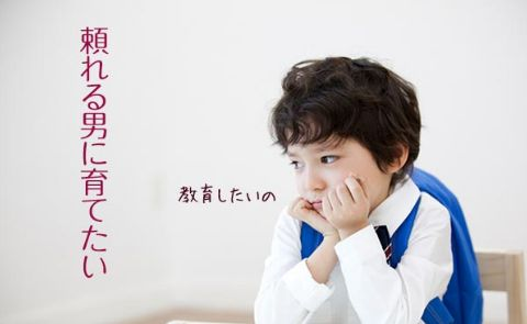 日本人男性とは付き合いたくないわwwwww女々しいし器小さすぎwwwwwww