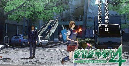【速報】『絶体絶命都市4』PSVRに対応決定!12月1日に続報公開!