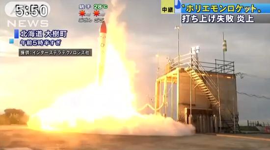 【悲報】ホリエモンロケット「MOMO2号機」、打ち上げに失敗し炎上(物理)