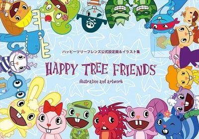 みんな大好きグロアニメ『HAPPY TREE FRIENDS』の公式画集が発売決定!!!