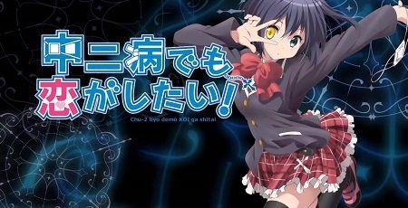TVアニメ『中二病でも恋がしたい!』1期と2期のBlu-ray BOX発売決定!!