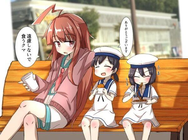 【艦これ】海防艦におごる球磨ちゃん 他なごみネタ