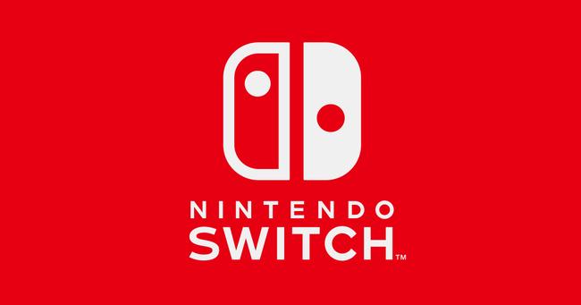 『ニンテンドースイッチ』 のメモリ仕様が確定! ← サード泣かせ、PS4レベルのソフトをどう移植すんだよ