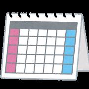 【パズドラ】1/1(月)降臨、ゲリラ、コラボ等周期日数情報