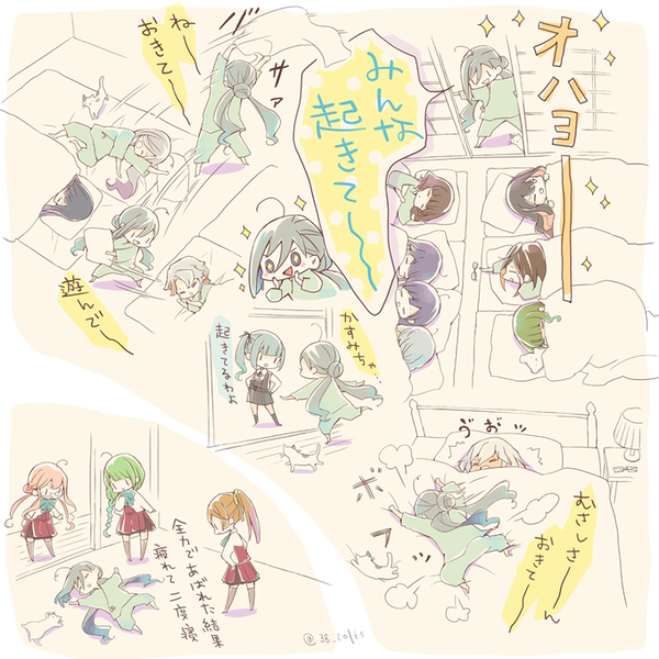 【艦これ】清霜の総員起こし 他なごみネタ