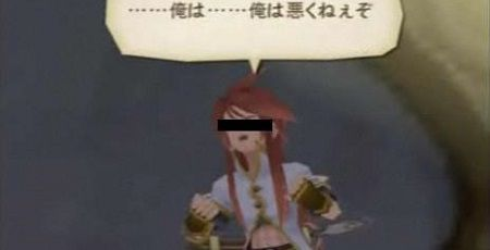 【悲報】『テイルズ』シリーズの絵師・藤島康介先生がタバコやゴミのポイ捨てに苦言→なぜか先生が粘着され叩かれる