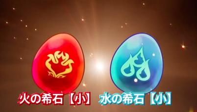 【パズドラ】小中大希石の入手方法・ダンジョンまとめ【画像あり】
