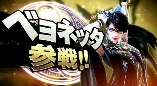 【速報】 『大乱闘スマッシュブラザーズ』 ベヨネッタとカムイの配信日が2月4日に決定!!