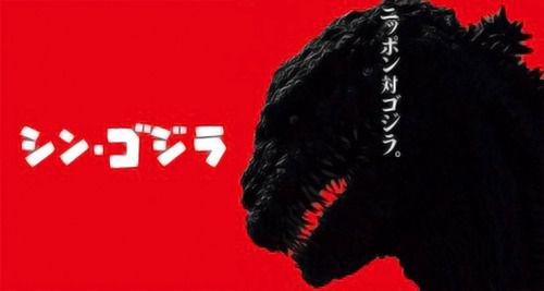 【超速報】映画『シン・ゴジラ』地上波初放送決定!!!!