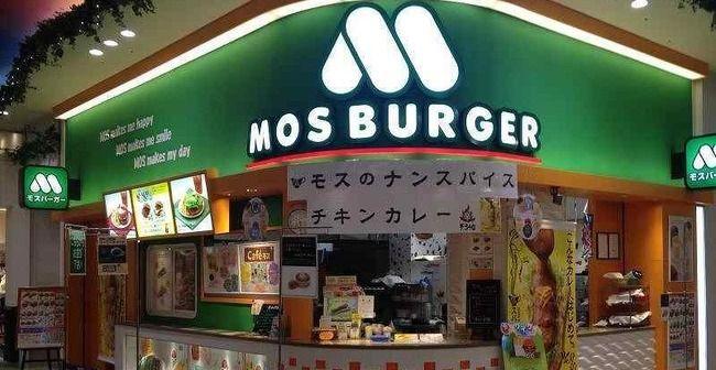 【悲報】 モスバーガーが最終損益8億円の赤字へ・・・