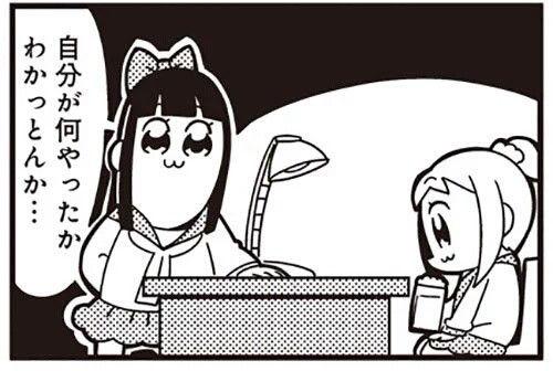 レポ漫画中国式マッサージにいって気持ちよくなってしまったお話が話題にwwwwww