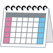 【パズドラ】8/1(水)降臨、ゲリラ、コラボ等周期日数情報