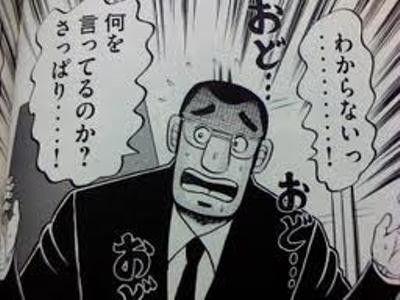 警官が訪問先で封筒から5万円盗む→気づかれてとっさに取った行動がマヌケすぎるwwwwwww