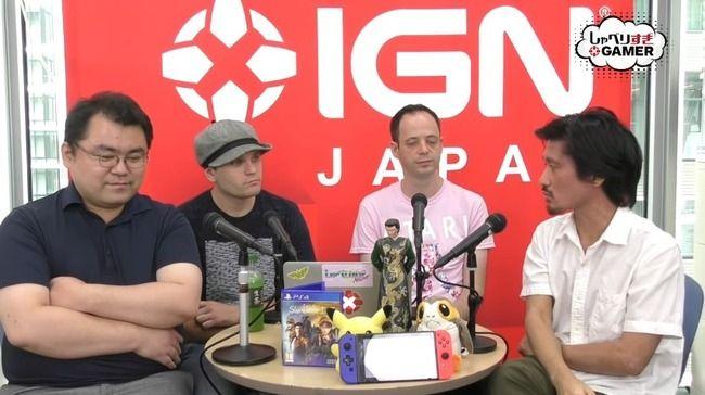 IGNJライター陣「任天堂オンラインの内容は文句しかない」「PSプラスもお得なのは分かっているが一切入る気はない。毎月払うのが嫌」