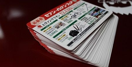 セブンイレブンでエヴァスマホ(8万4千円)を購入したら、700円くじを120枚引かされて大変なことになったwwwwwwwwww