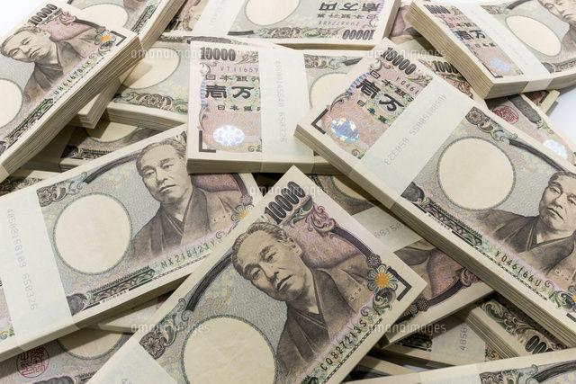 金融庁「老後やっぱり3000万円必要になるかも」