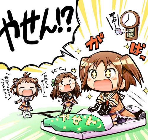 【艦これ】秋イベはマジで夜戦メインイベントになってまうん?