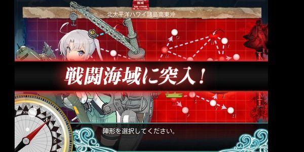 【艦これ】E5-2は高速化した秋津洲でも第二ボスに向かえる模様! 他水母雑談
