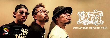 ロックバンド『10-FEET』、観客1人のために全身全霊でライブする「ぼっちライブ」をZeppで開催www