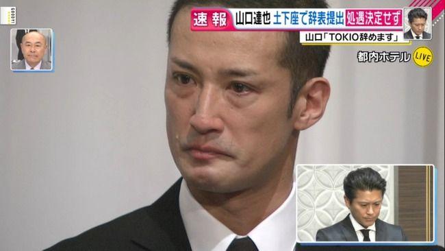 TOKIOの松岡昌宏さん、記者会見で株が爆上げ 「男らしい」「熱すぎる」