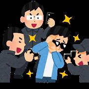 【四天王】パズドラガチ勢の有名人「二宮和也」「はじめしゃちょー」