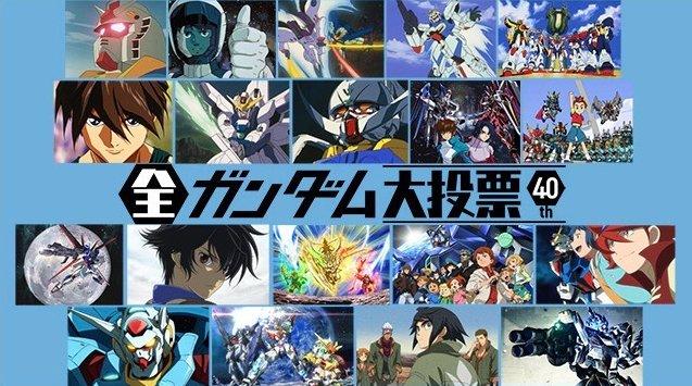 NHK『全ガンダム大投票』結果発表!!作品部門1位は「ファーストガンダム」、MS部門1位は「νガンダム」