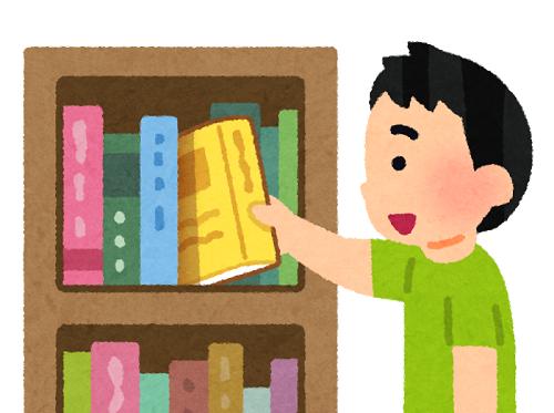 出版物の販売額が15年連続で減少!今年は推計で去年より500億円も少ない見通しに!紙の本はどうなってしまうのか・・・