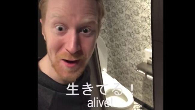 【動画】 「日本のトイレに目覚めた外国人!」がめちゃくちゃテンションたかくてカワイイ! 最後まじかよwww