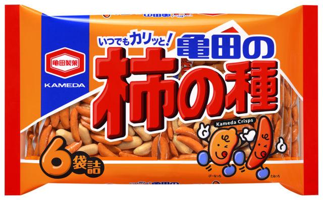 亀田製菓が『柿の種とピーナツの比率』で国民投票を開始!!結果を元に配合比率を見直すぞ!!