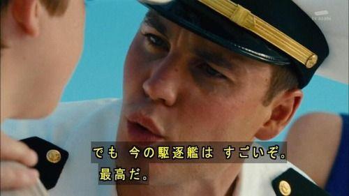 【艦これ】3-2羅針盤「誰だ!」??「駆逐艦です!」