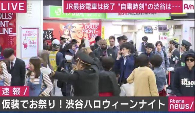 【渋谷ハロウィン】31日は逮捕者4人、火災も発生、終電後は帰るどころか人が増えるという結果に