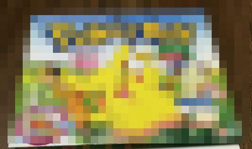 【これは酷い】韓国でポケモンのパクリゲー『パワーモン』が発見されるwww 超絶クソゲー臭がやべえwww
