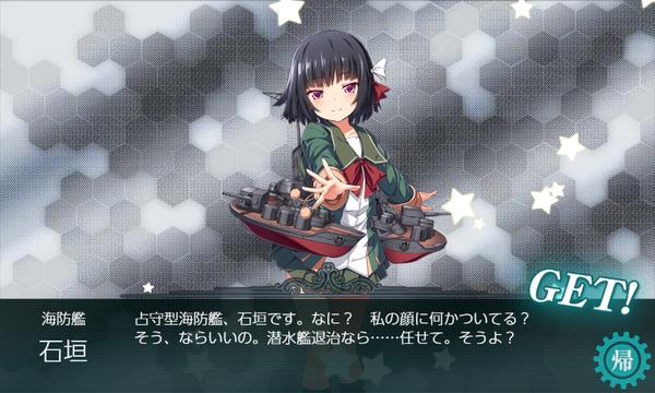 【艦これ】E2Jマスは石垣狙いと同時に色んなレア艦のチャンスがあるよな!・・・なお石垣