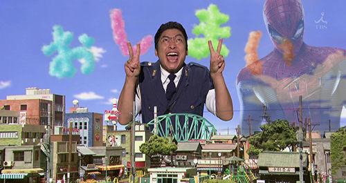 【実写化】 香取慎吾さんが名作漫画『ポーの一族』をモチーフにしたサスペンスドラマの主演に! とんでもなくタイトルがダセェwwwwと話題
