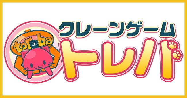 【衝撃】オンラインクレーンゲーム『トレバ』で不正発覚!!裏での設定操作を認める