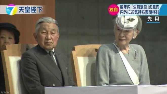 【生前退位・譲位】天皇陛下のお気持ち表明は8日午後3時から 生中継ではなくビデオメッセージに