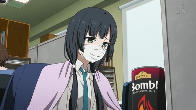 美女さん、マスク転売で2000万円も稼いでしまう 「こんなにボロい商売はありません」