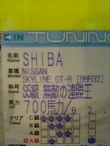 5b64d161.jpg